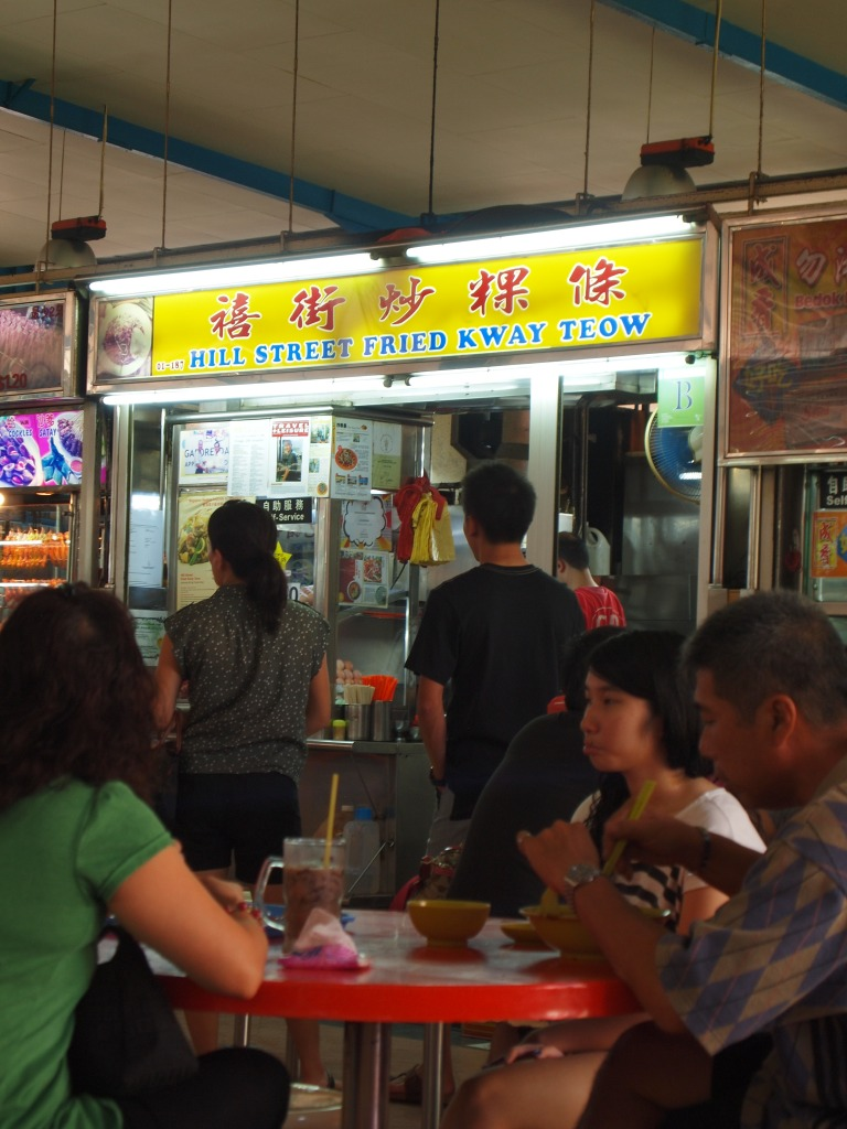 hill street char kway teow