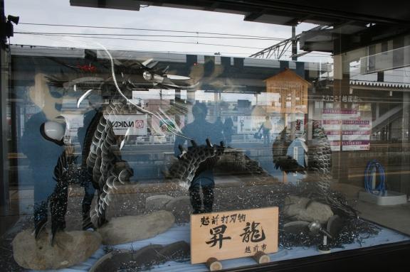 Takefu station