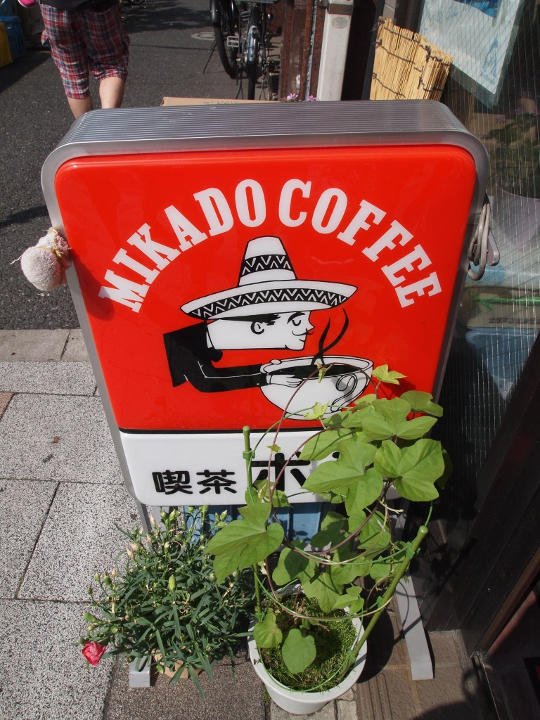 Mikado Coffee
