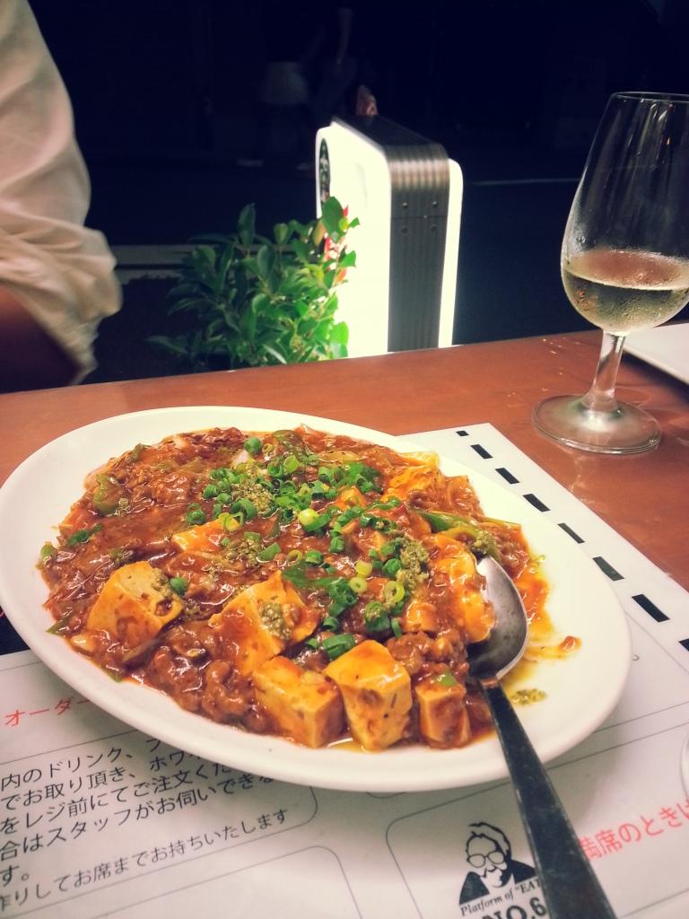 Lamb mapo tofu