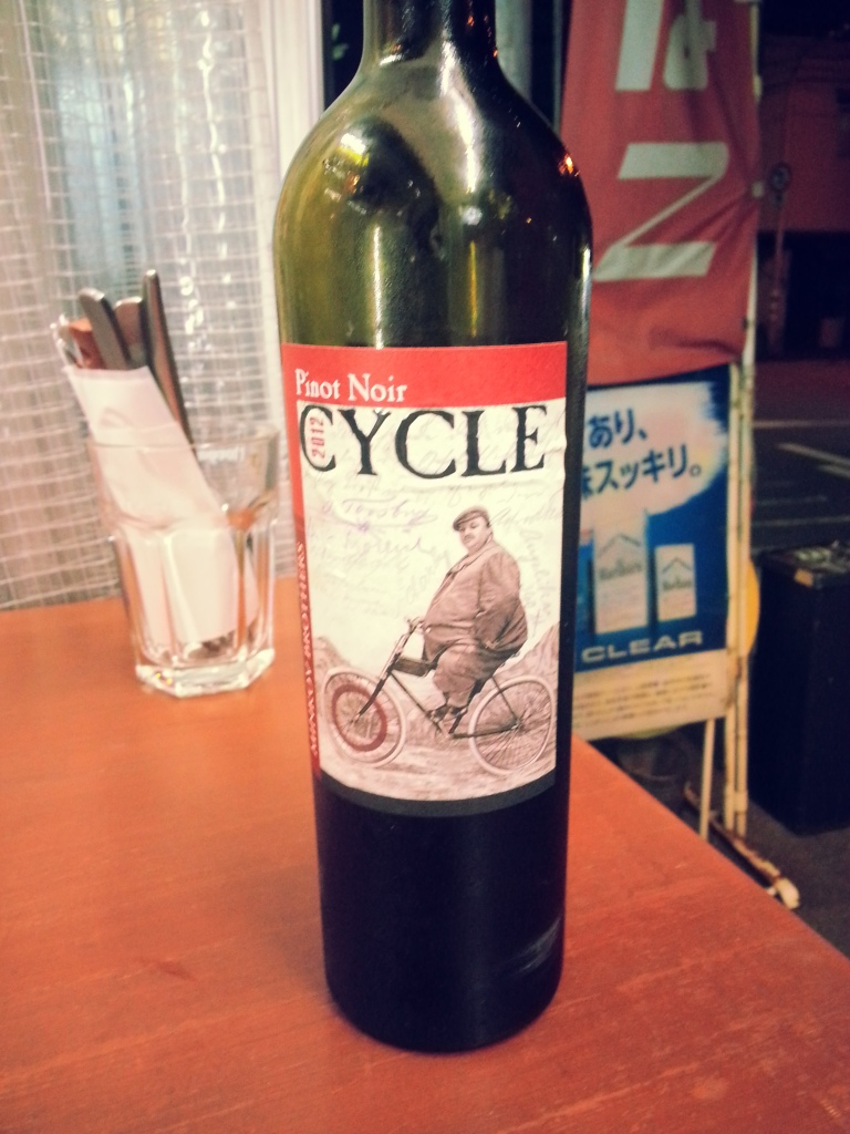 Cycle wine