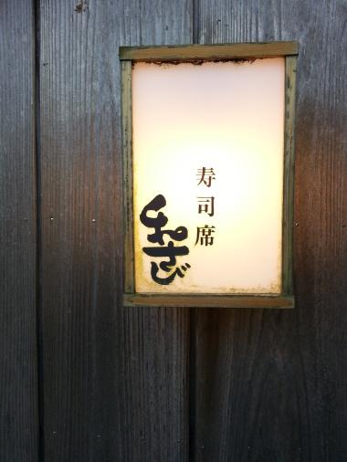 20140613_180232